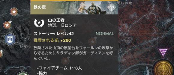 Destiny20160920q11
