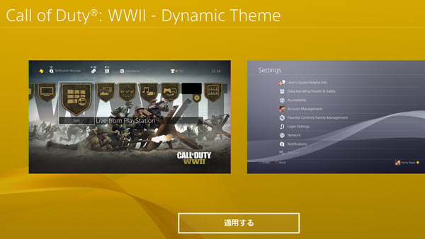 ww2_ps4theme
