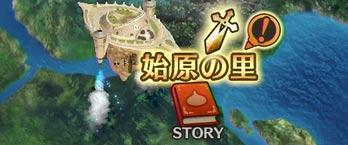map_gensinosato