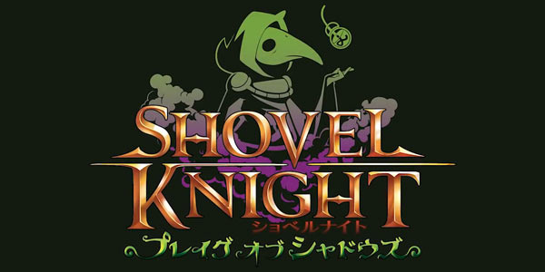 nsw_shovelknight02