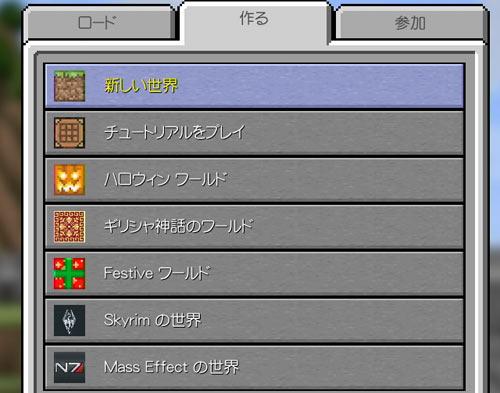 wiiu_dl_main3