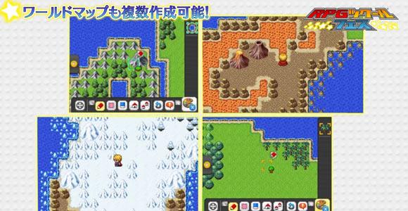 3DSRPGFES_TUKURU2