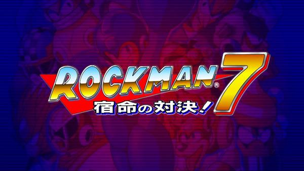 rockmanRRC_07_2