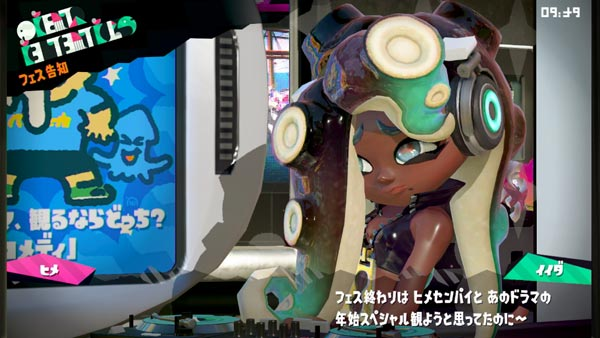 splatoon2_fes0113_3