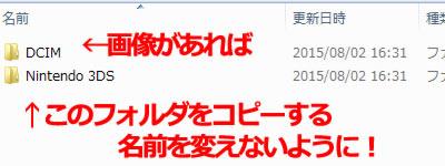 3ds_copy
