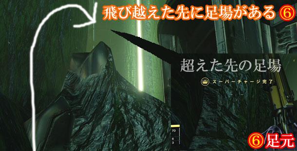 reid_hasi_noboru5