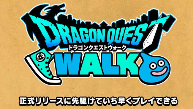dqwalk2
