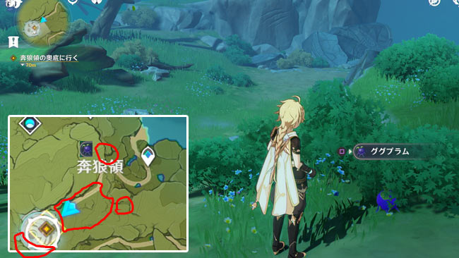gensin-quest-legend-razor1i