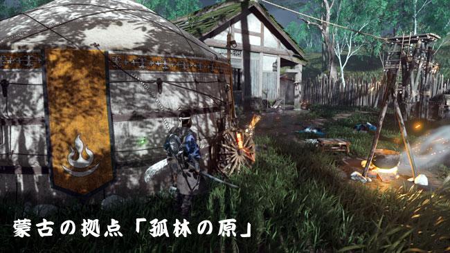 ghostof-tsushima-kusa33-mou