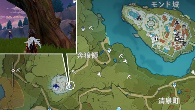 agenshin-quest15-6
