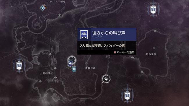 destiny2-s12-quest3-exo1-