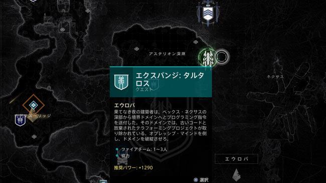 destiny2-pang-2021-0609-8