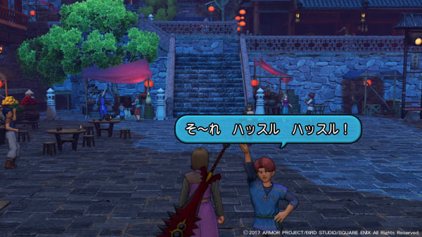 dq11event03