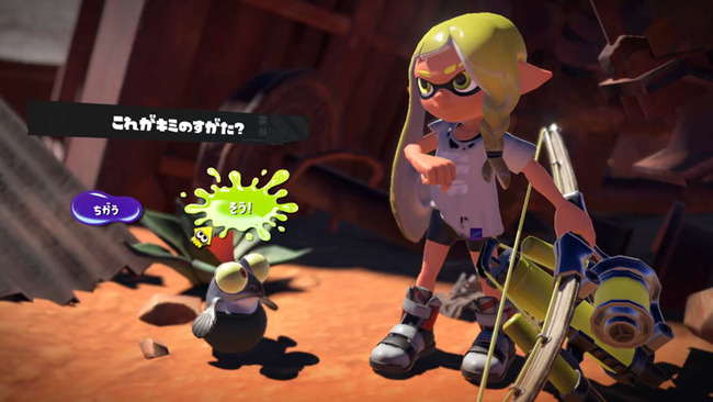 splatoon3-11