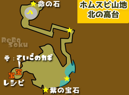dq11map24homsubi_kita
