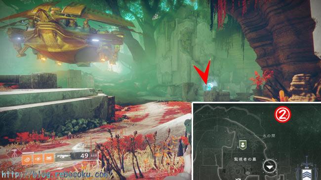 destiny2-season9-quest3-2