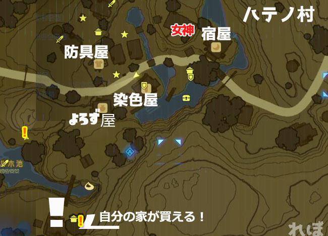 zelda_challenge18map2