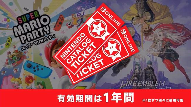 nsw_ticket_2dl3
