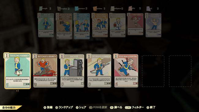 fallout76cardset