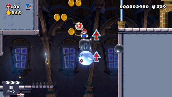 mariomaker2stage15_1