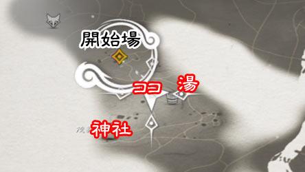 ghostof-tsushima-kusa-9-3