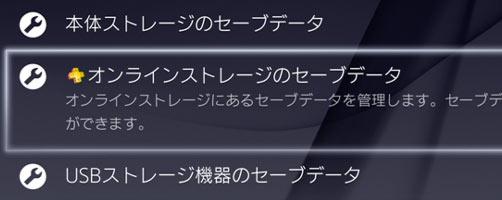 maikura_help4