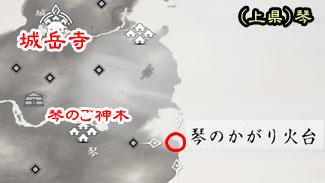 tsushima-kagaribi-7ss