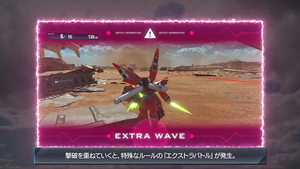 ps4gundamvs_mode05