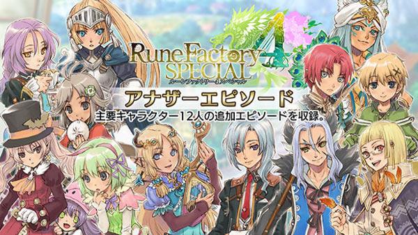 runefactory4dlc1