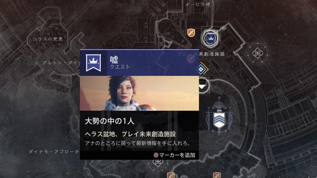 destiny2-season10-q7-1-0