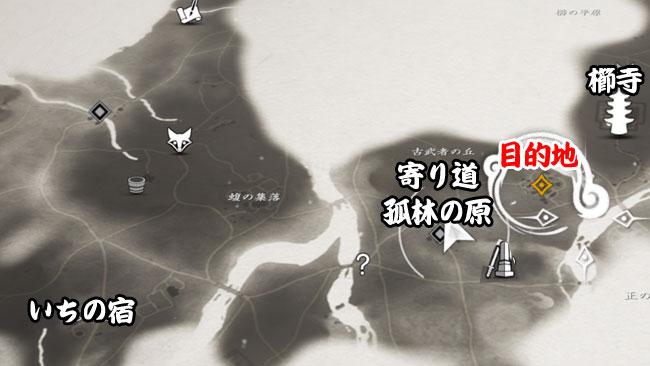 ghostof-tsushima-kusa33-3