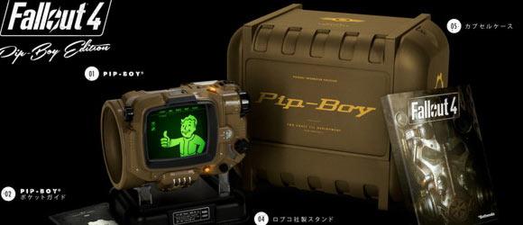Fallout4_t