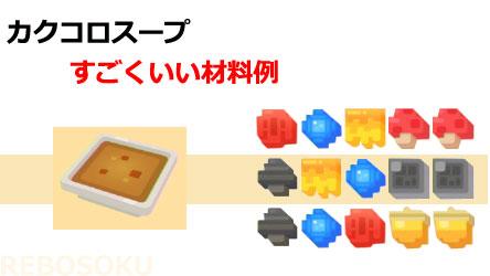 recipe01vg