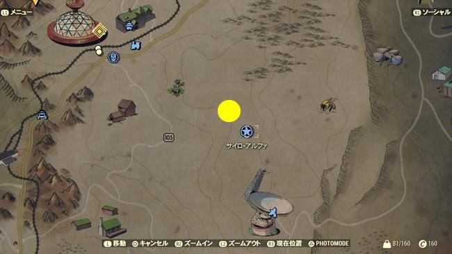 Fallout76_main8mayhem3