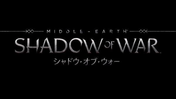 shadowofwar