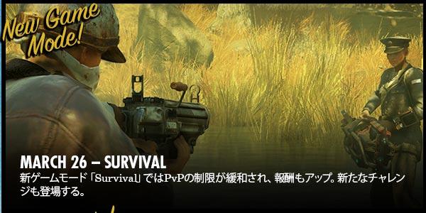 Fallout76roadmap2019_8
