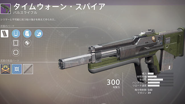 destiny2ironw_timewornspire