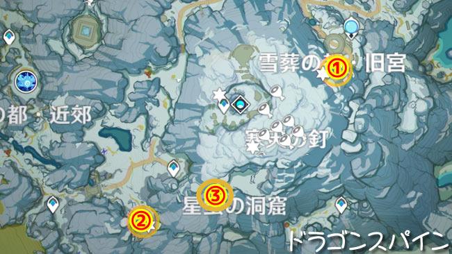 genshin-v12-quest6-map2