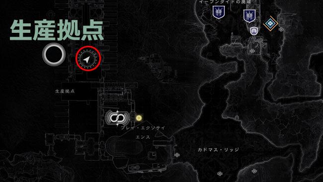 destiny2-y4-entropic-sh9map