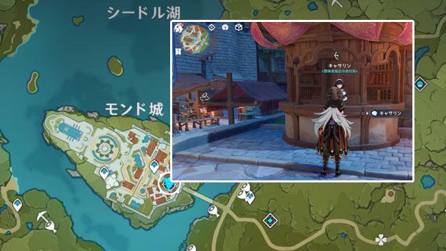 agenshin-quest15-1