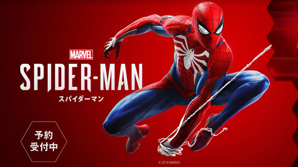 ps4spiderman
