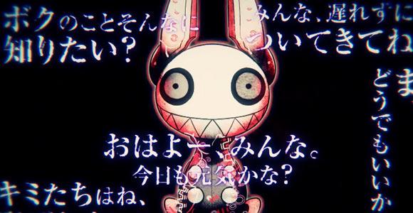 tsuihou_01