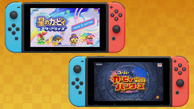 switch-kirby-fighters2-2