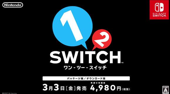 nsw_12Switch
