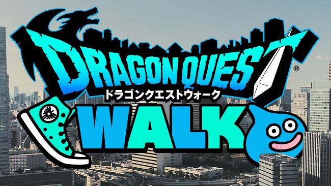 dqwalk4