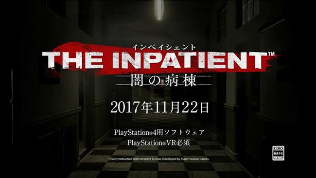 psvr_inpatient2017_08