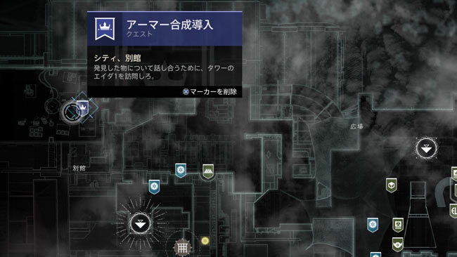 destiny2-season14-quest3-10