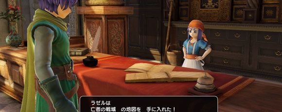 dqh2_story16_1