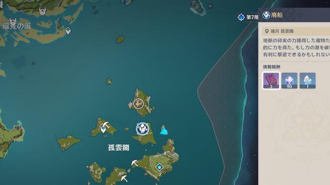 genshin-202105energy-1-3