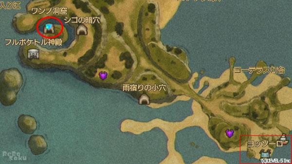 ninokuni2mugen5